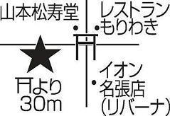 ユー薬局地図.JPG