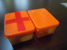 漢方BOX2 (2).JPG